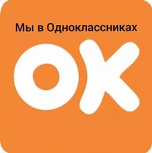 Ирина Козаченко BRIO ZAFFIRO